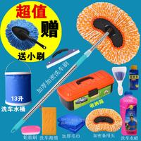 Инструмент для мытья посуды с длинной ручкой телескопический чистый хлопок Мягкая уборка волос для Автомойка мопедов комплект Комбинированные домашние
