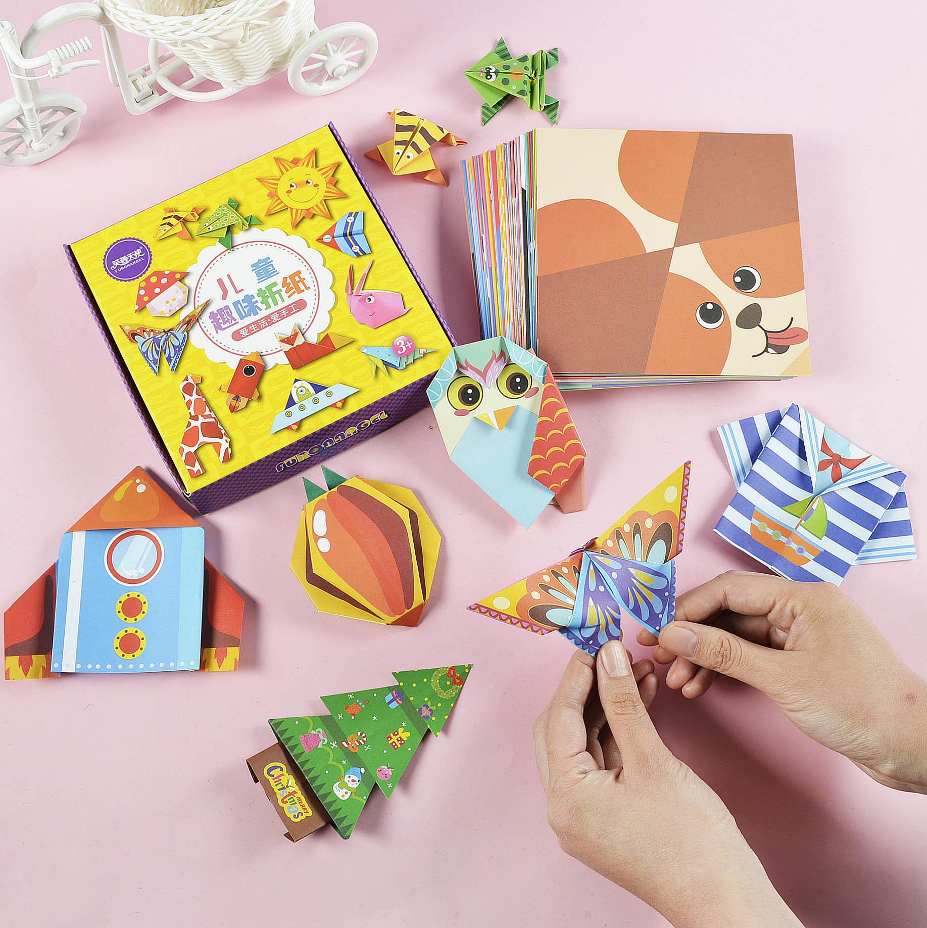 幼儿园宝宝大全儿童立体折纸玩具折纸书手工剪纸初级入门趣味套装