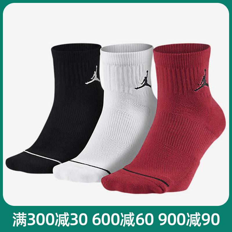 Vớ thể thao nam và nữ Nike 2019 mùa thu mới Giày thể thao thoáng khí thấm mồ hôi AIR JORDAN SX5544-011 - Vớ thể thao