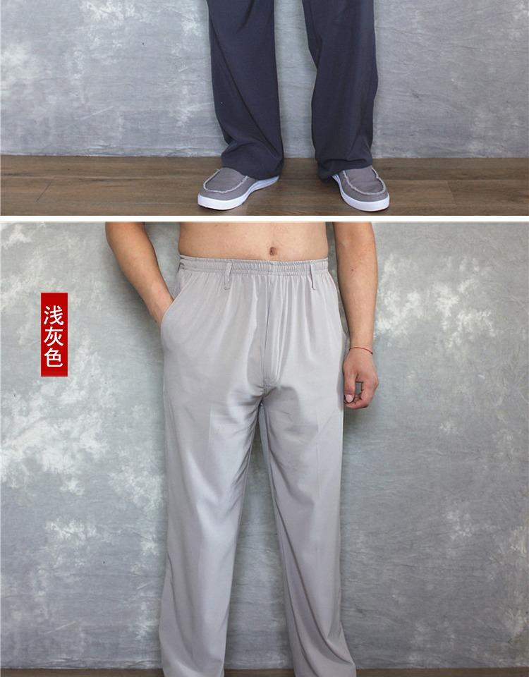 Bố cài đặt quần lụa trung niên mùa hè phần mỏng cao eo của nam giới thường quần XL quần lụa mỏng