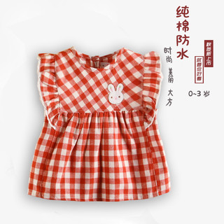 Spring and autumn new Korean version of the male and female buckle waterproof big bib meal baby bib bib no sleeveless clothing
