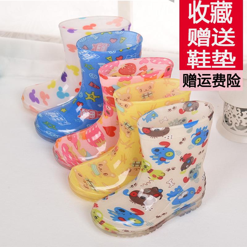 春夏特价儿童雨鞋男童女童宝宝防滑卡通雨靴小童大童胶鞋小孩水鞋