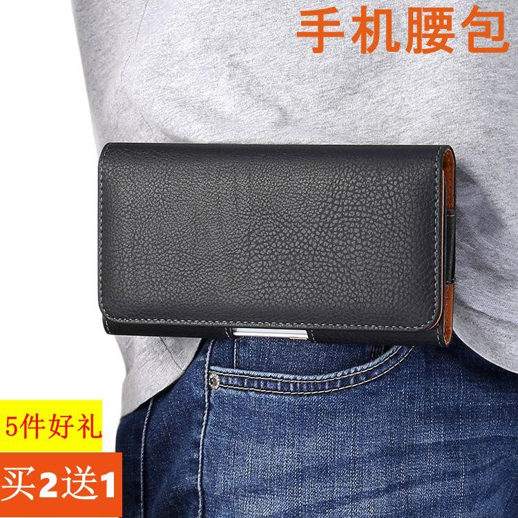 Apple iPhone 11Pro Max đầy đủ các túi điện thoại di động xr treo quanh thắt lưng đeo thắt lưng trên túi di động nam - Túi