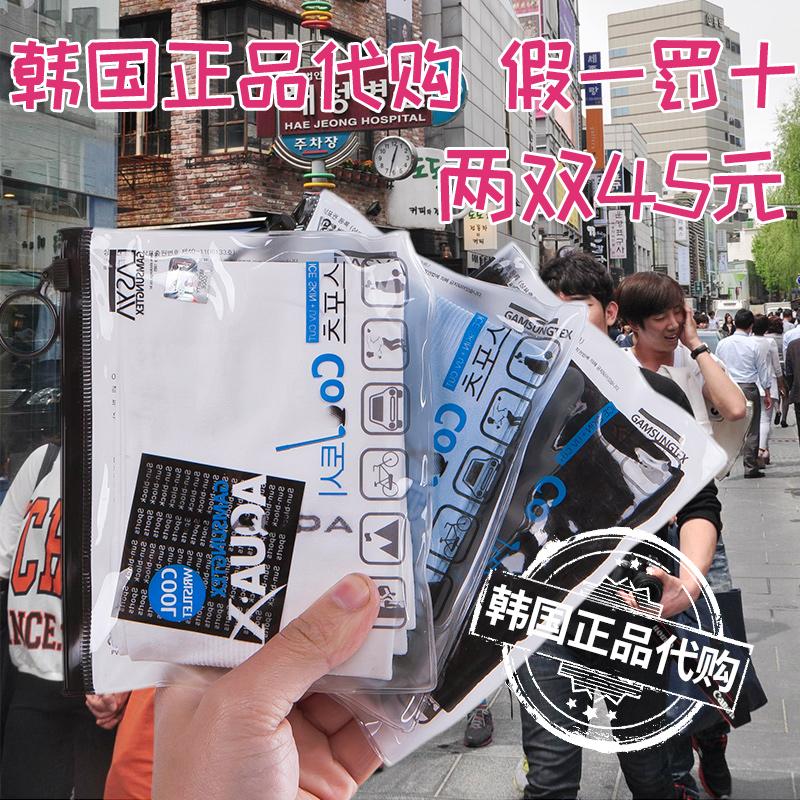 韩国aqua冰爽袖夏季冰丝透气袖套男女款臂套防晒户外手套开车骑行