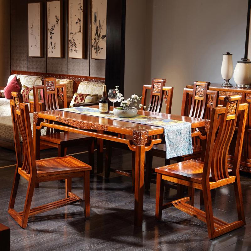 全实木餐桌椅v柚木现代新中式长方形古典柚木色简约吃饭台家具6人