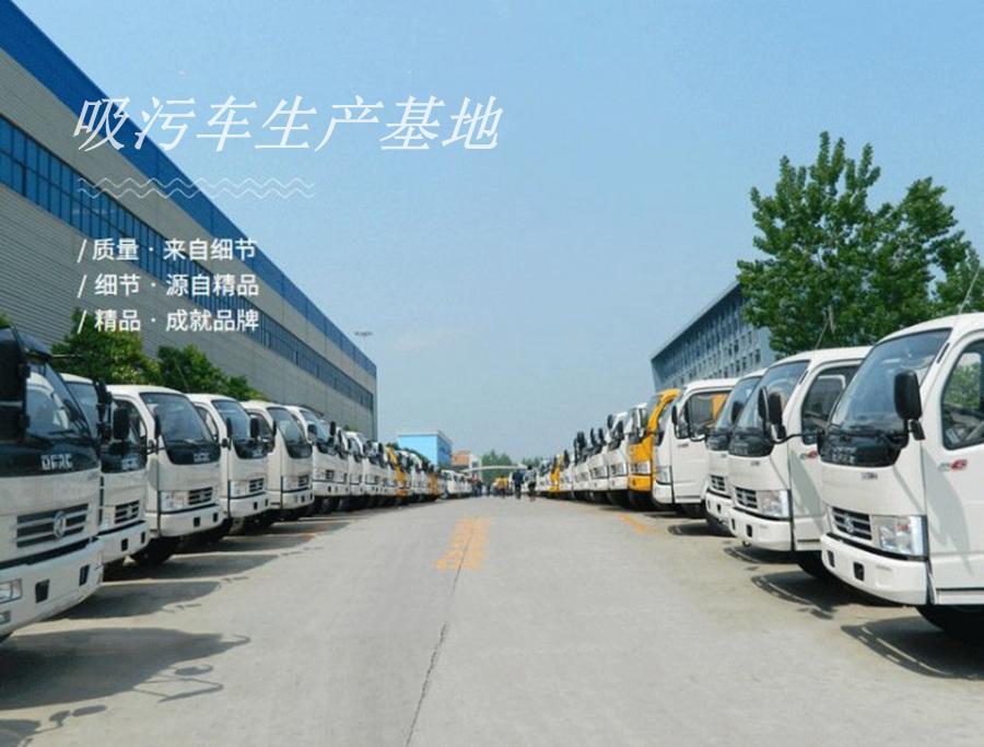 国六东风系列高压清洗车哪里有卖程力汽车原厂正品
