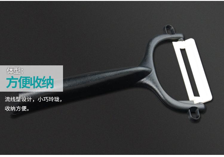 西式刨刀詳情頁_14.jpg