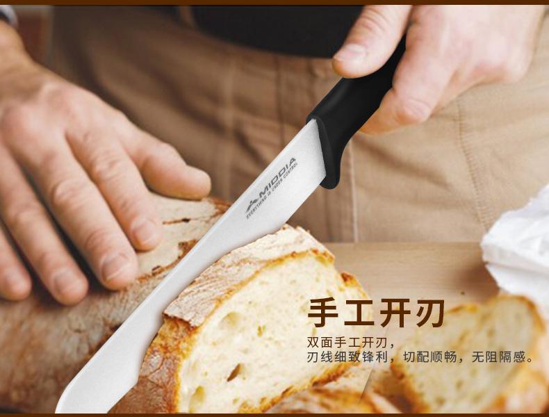 净纯6寸面包刀详情页_06.jpg