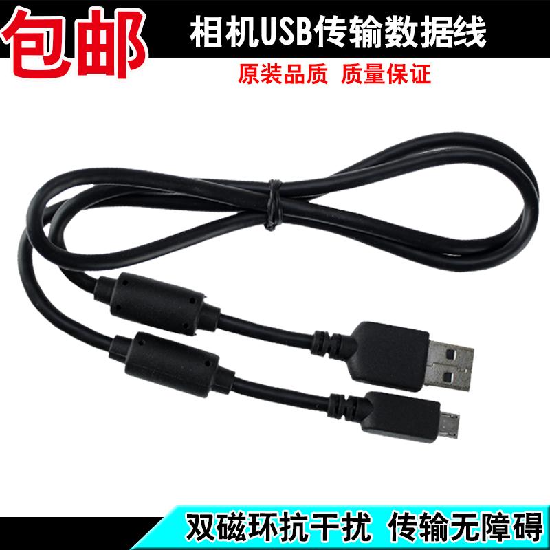 Кабель для передачи данных с фотокамеры Canon камеры EOS М5 М6 g5x g7x g9x Марк II sx720 730 УГ USB кабель для передачи данных