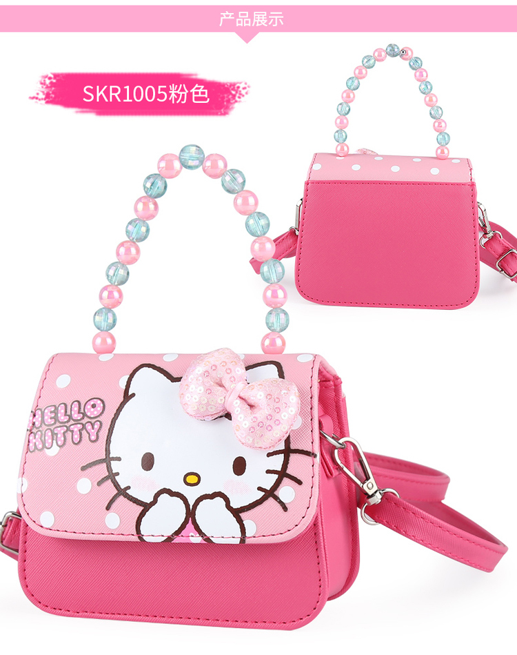 0a11d77b87f Hello Kitty children bag princess fashion bag girl mini little messenger  bag baby handbag cute. Brand  Hello Kitty Material    PU, polyester