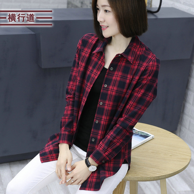18 new spring and autumn loaded long-sleeved cotton women's cotton plaid shirt mother loaded long loose large size Korea