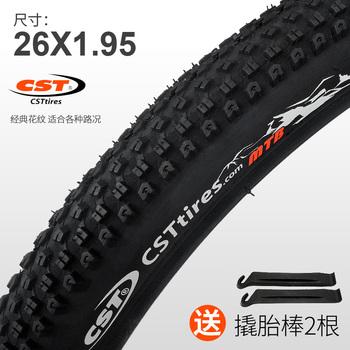 Велошины,  Новый велосипед шина 26 кусочек наружной стороны шина 26x19.5 шины 27 дюймовый 700 одиночная машина горный велосипед шина CST, цена 721 руб