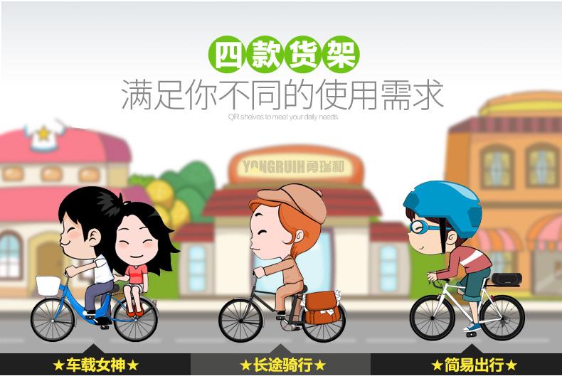 Porte-bagages pour vélo YONGRUIH - Ref 2409136 Image 16