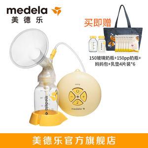 【美德乐旗舰店】Medela丝韵单边电动吸乳吸奶器吸力舒适瑞士进口