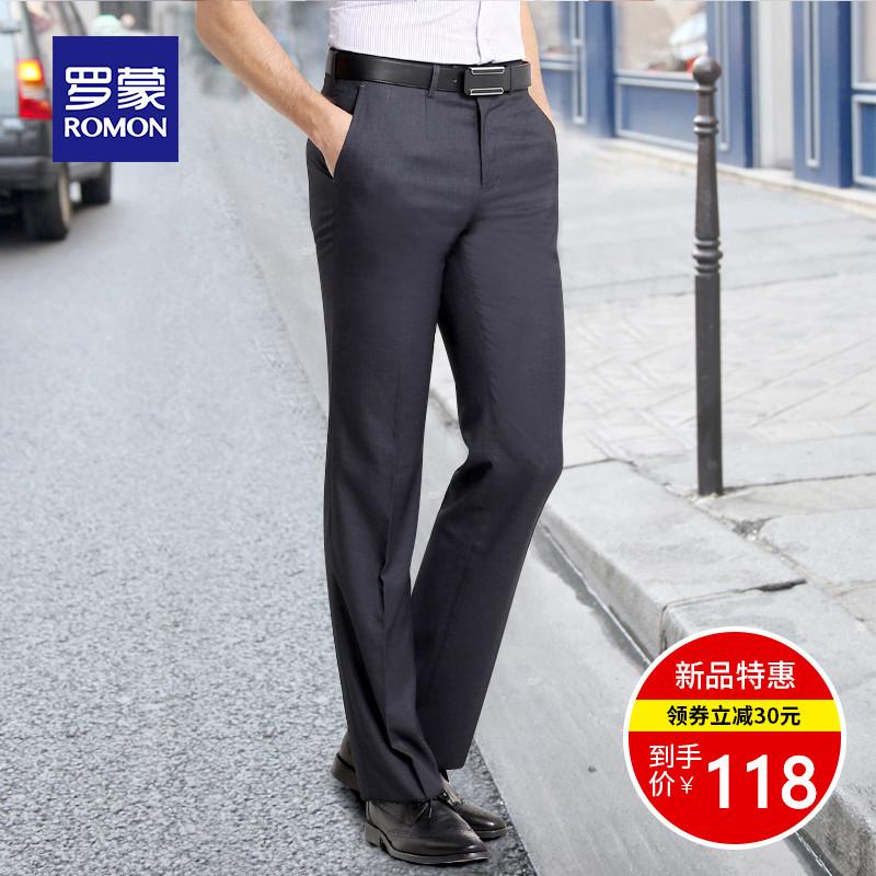 Romon/罗蒙西裤男士商务休闲裤抗皱男裤黑色百搭正装修身西服裤男