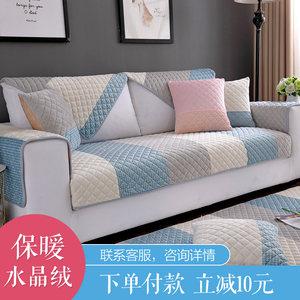 冬季沙发垫套四季布艺通用现代简约毛绒靠背沙发巾罩全包法兰绒垫