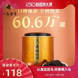 Eight Horse Tea Wuyi Mountain Lapsang Souchong Black Tea Tongmuguan Black Tea Canned Loose Tea 250g