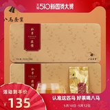 Eight Horse Tea Fujian Anxi Tieguanyin Luzhou-flavor Oolong Tea Box 252g*2