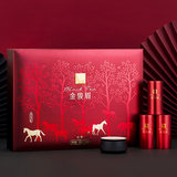 Eight Horses Tea Wuyi Mountain Origin Premium Jinjunmei Black Tea Gongfu Black Tea Gift Box 48g