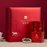 Eight Horses Tea Wuyi Mountain Tongmuguan Jinjunmei Black Tea Premium Kungfu Black Tea Tea Gift Box 160g