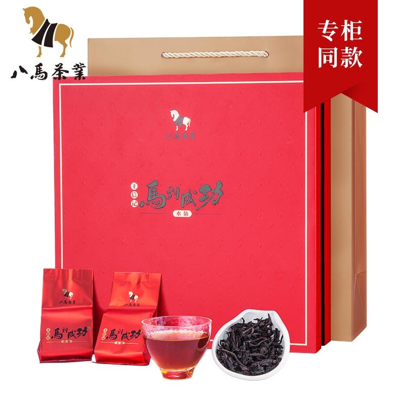 八马茶叶 王信记马到成功武夷山水仙岩茶礼盒装256克