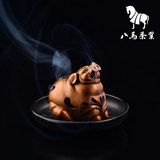 Eight Ma Tea Set Meng Pets Po Sorawn Cooker Copper Home Indoor Fragrance Furnace for Fo Decoction Wandwood Furnace
