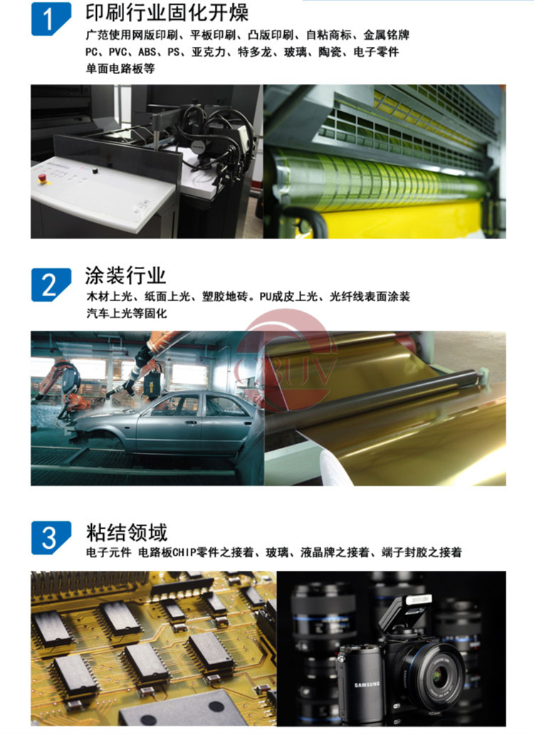 紫外线灯管_400wuv紫外线灯管120mm区高压汞灯低温高效光谱365nmuv