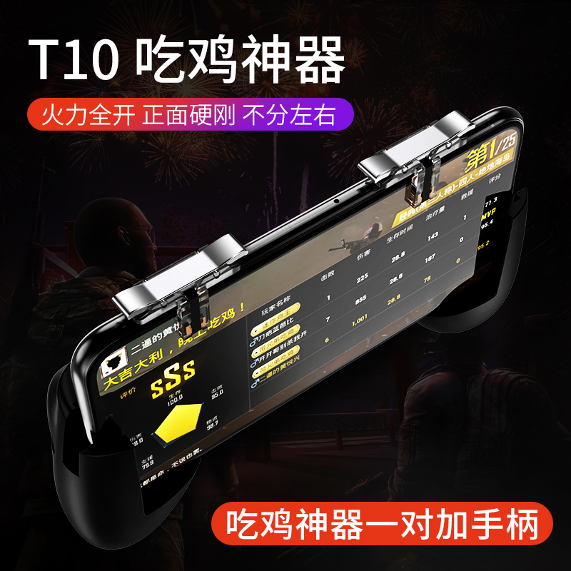 T10 two-way press recommended models [double button + handle] built-in pot tablets