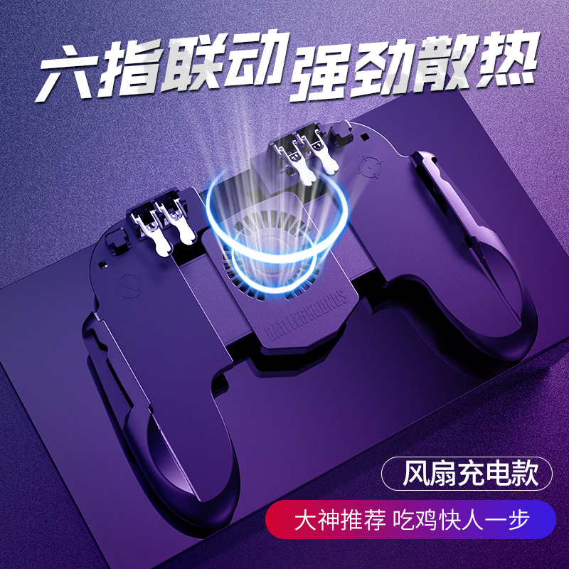 Six-finger button handle integrated [with cooling fan built-in battery]