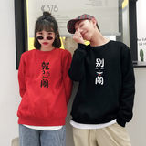 Autumn and winter 2021 new men and women plus velvet thick couple sweater trend Korean loose ins jacket men's tide
