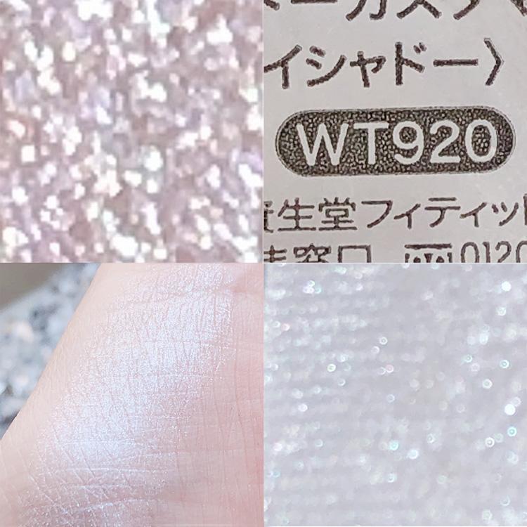 沐沐美妝~日本~資生堂戀愛魔鏡MJ單色眼影BE286/384人魚姬色臥蠶330/331