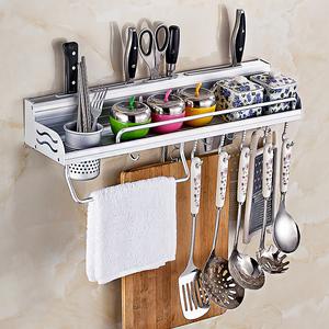 丹乐免打孔厨房置物架壁挂太空铝厨具用品收纳架挂件刀架调料架子