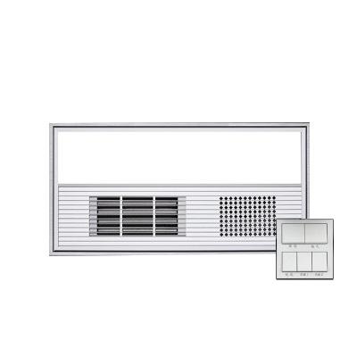 浴霸集成吊顶LED灯卫生间家用多功能嵌入式五合一风暖浴室暖风机