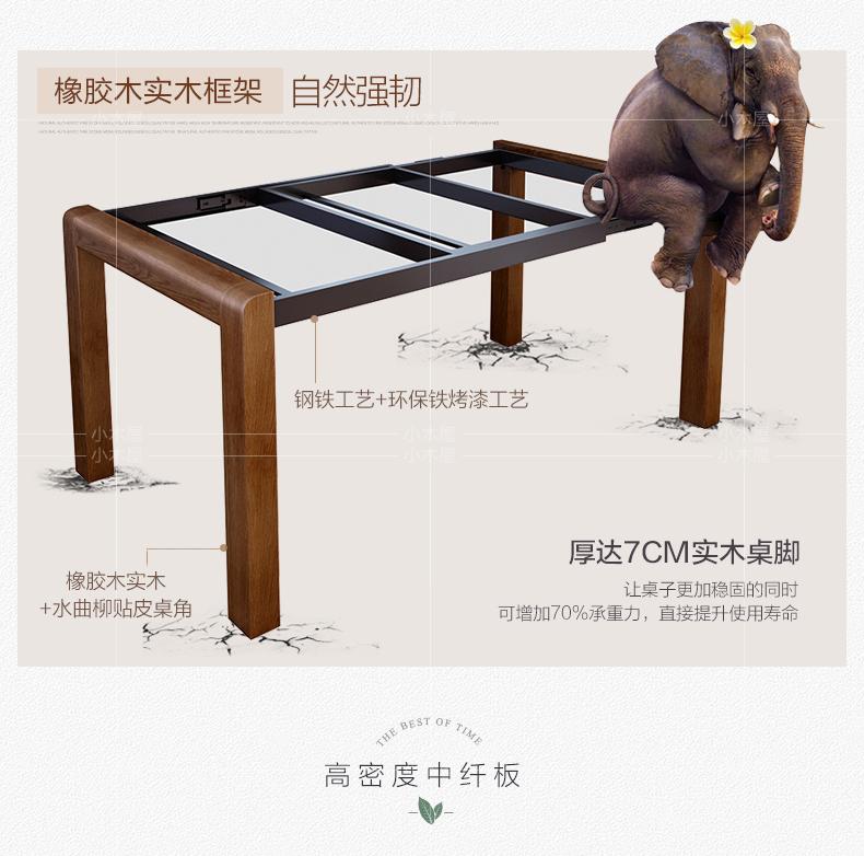 火烧石圆餐桌2_23.jpg