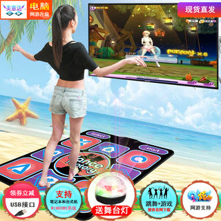 Dancing computer men and women home single double dance carpet TV dual fitness sports wireless body treadmill