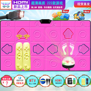 Dancing TV HDMI Ultra HD MTV Fitness Sports Running Double Wireless Dancing Mat Computer Dual Use