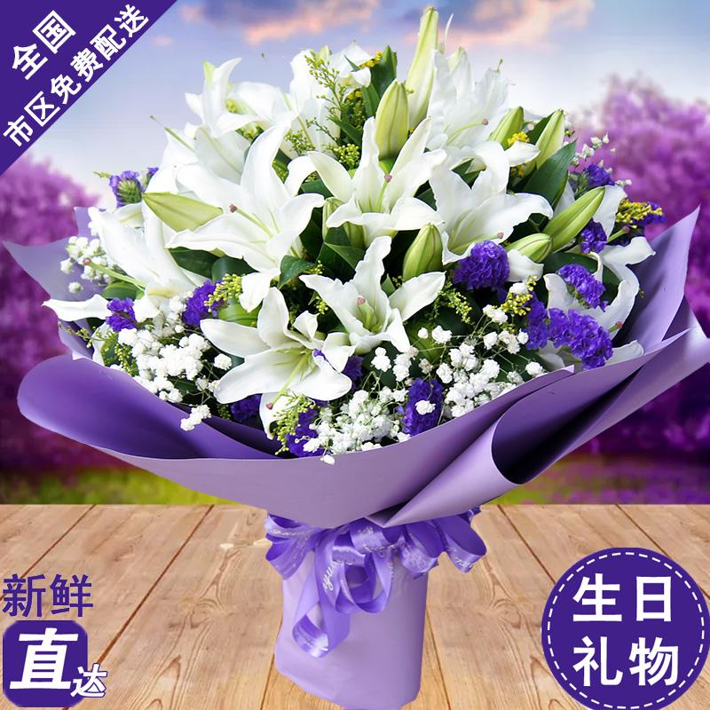 香水百合花束生日鲜花店送北京杭州广州上海鲜花速递同城成都全国