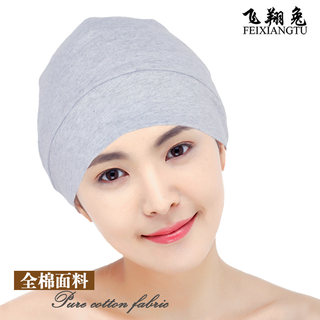 Cotton nightcap pure cotton warm spring and summer thin men and women sleep thick chemotherapy bag head cover bald cap
