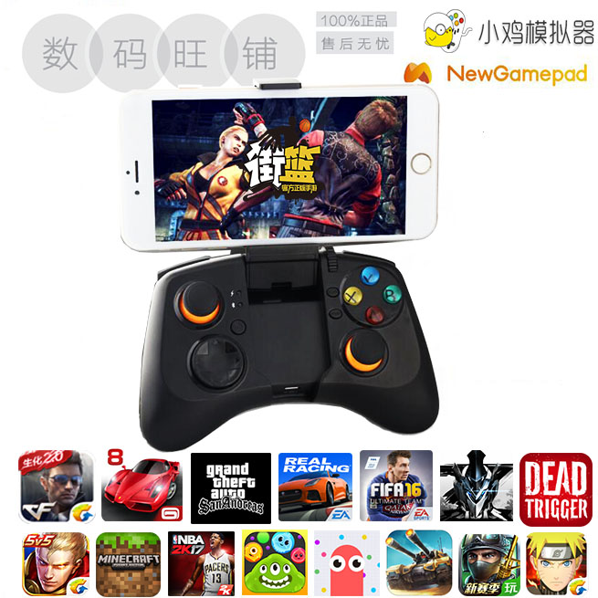 Dobe TI582 Bluetooth game controller Apple IOS Android chicken simulator  comparable to the chicken handle