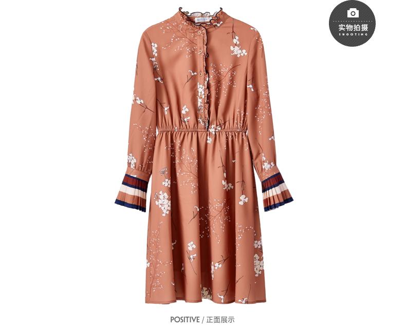 [Giải phóng mặt bằng giá 79 nhân dân tệ] mùa xuân mới đứng cổ áo dài tay trumpet tay áo in đầm váy dài tính khí