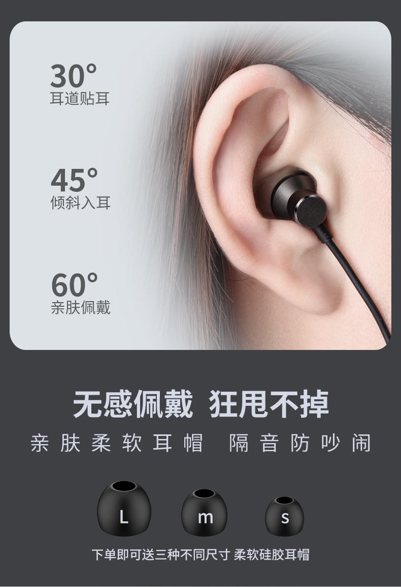 联想天猫黑盒联手出品 颈挂式运动蓝牙耳机 图7