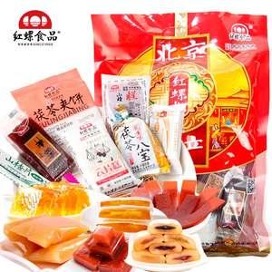 北京特产年货大礼包京八件1000g红螺食品传统糕点心小吃果脯山楂