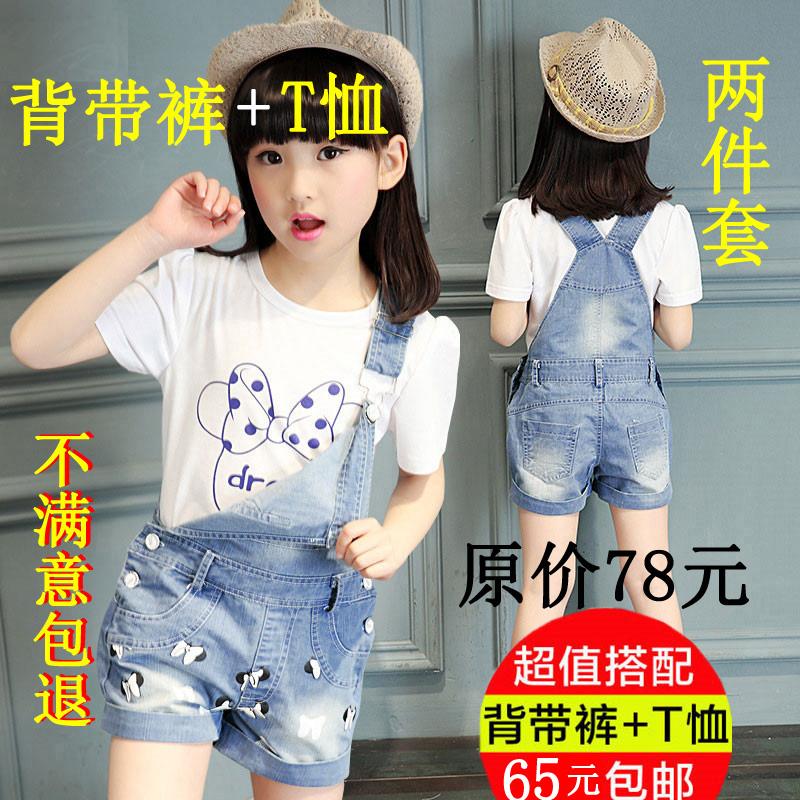 2016夏装新款韩版休闲裤牛仔背带裤T恤九分裤套装两件套夏天女装