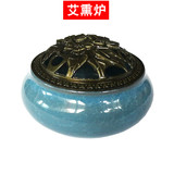 Fragrant burner smoked Aijiajia Ai Liao container indoor fragrance stove Ai Zhulic ceramic jar smoked fragrance small incense burner