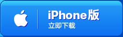 快猫app苹果版下载