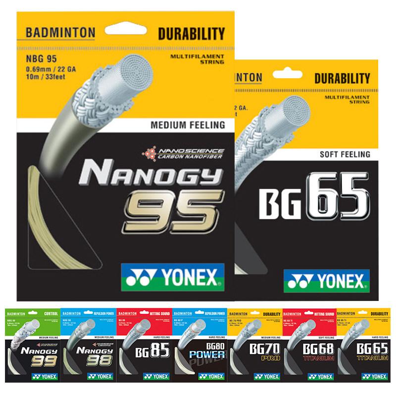 Подлинный YONEX yonex бадминтон линия YY эластичность и прочный специальность перо линия NBG-95 BG-65 линия