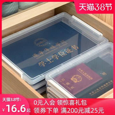 Alice Home Document Storage Box Small Objects Cosmetic File Alice Office Organize Desktop Storage Box