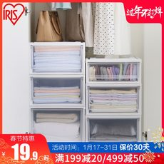 Household plastic storage box storage box sorting boxes clothes Alice Alice inner drawer type storage box wardrobe