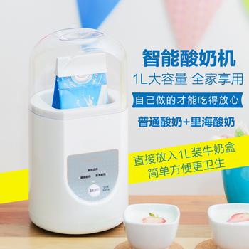 Other,  Айли мысль IRIS ручной работы йогурт машинально домой автоматический мини легко мыть diy умный йогурт машинально рисовое вино машинально, цена 1697 руб