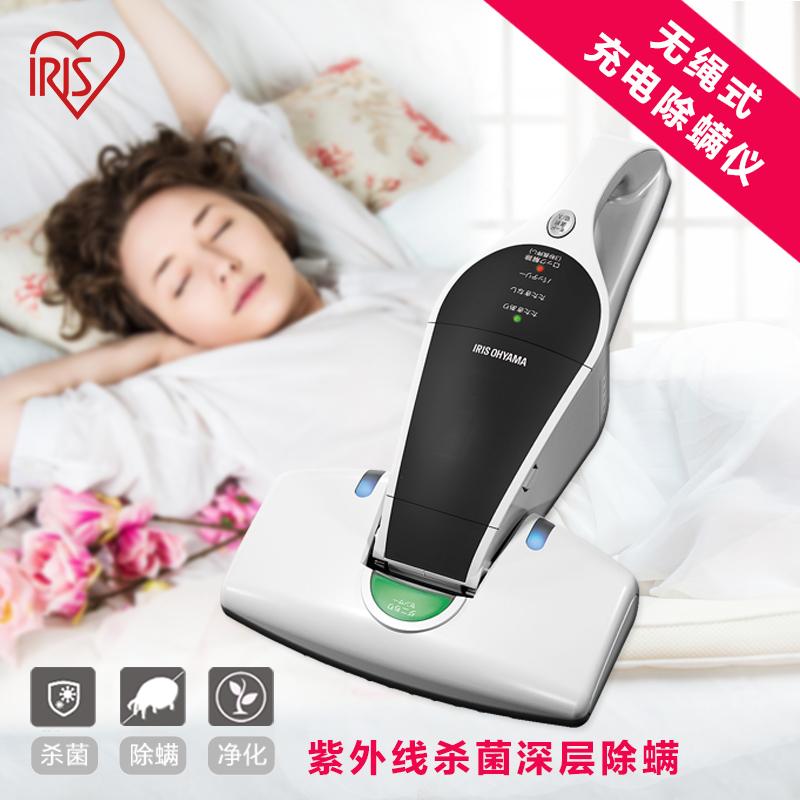 爱丽思IRIS 日本手持式无线除螨仪紫外线杀菌床上小型吸尘器 家用
